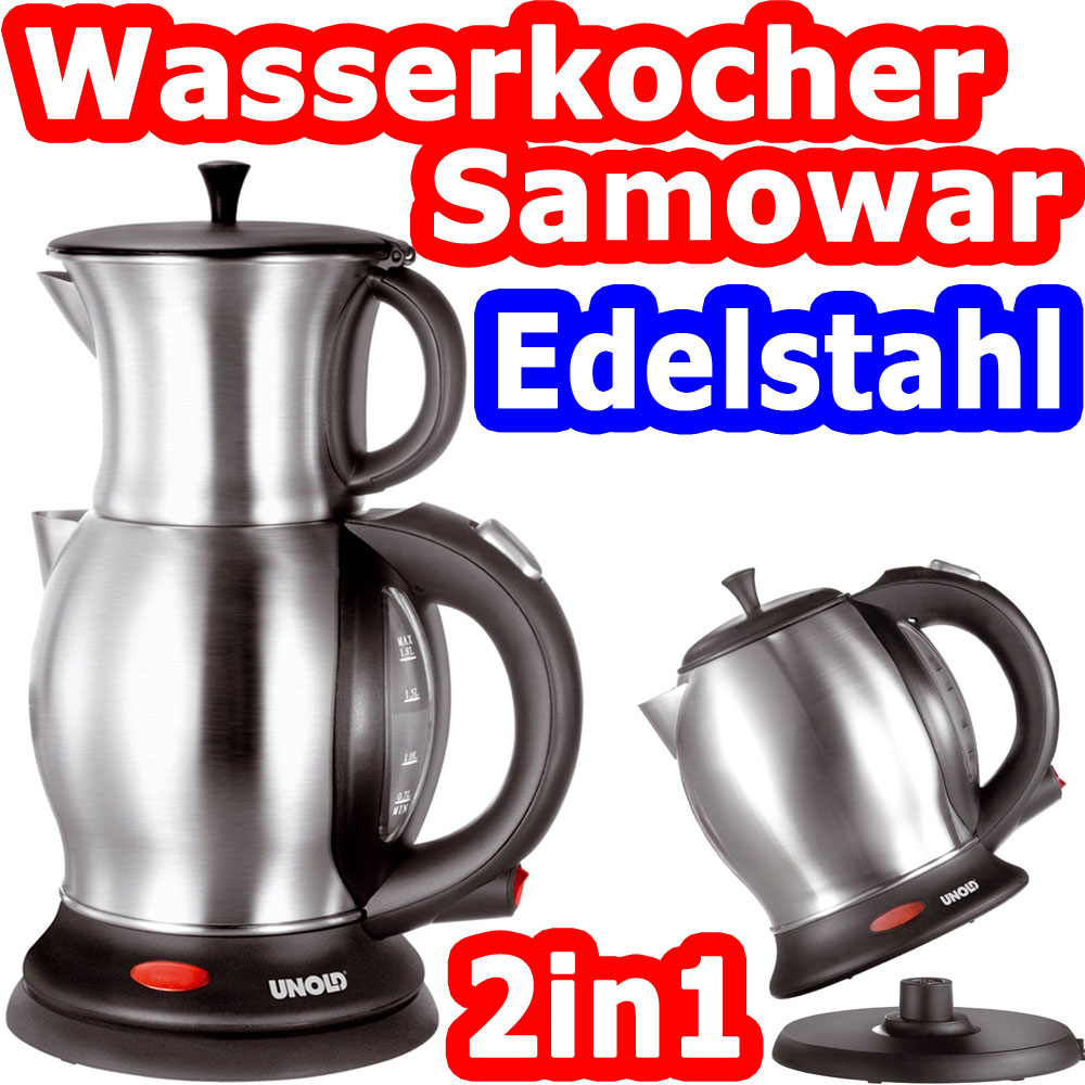 unold samowar 8100 teebereiter teeautomat tee wasserkocher 2200 watt teekocher ebay. Black Bedroom Furniture Sets. Home Design Ideas
